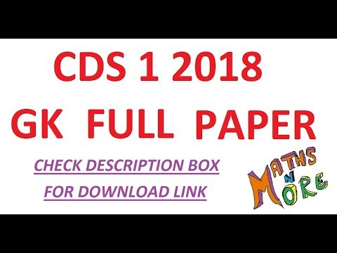 CDS 1 2018 GK PAPER