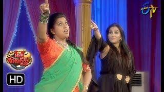 Extra Jabardasth | Intro | 22nd June 2018 | ETV Telugu
