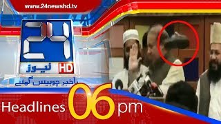 100 Stories in 10 Minutes | 6:00 PM News Headlines | 17 March 2018 | 24 News HD