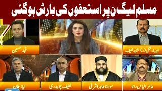 PML-N under pressure as more MPAs announce resignation - Express Experts - 12 December 2017 -Express