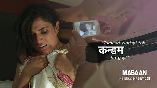 """Tumhari Zindagi Kandam Ho Gayi!"" | MASAAN- In Cinemas 24 July | Richa Chadha, Sanjay Mishra"