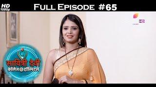 Savitri Devi College & Hospital - 11th August 2017 - सावित्री देवी कॉलेज & हॉस्पिटल - Full Episode