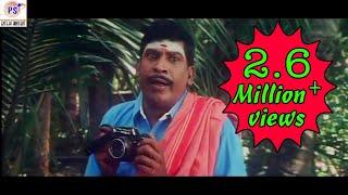 Vadivelu Nonstop Super hit Tamil comedy  Vadivelu Nonstop Super Duper Laughing Tamil Comedy Scenes