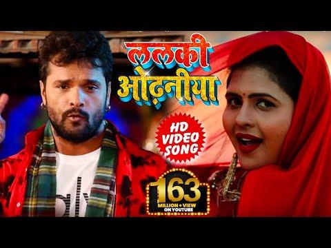 Xxx Mp4 HD VIDEO ललकी ओढनिया Lalki Odhaniya Khesari Lal Yadav Chandani Singh Bhojpuri Songs 2019 3gp Sex