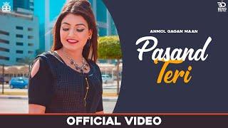 Pasand Teri (Official Video) Anmol Gagan Maan | Latest Punjabi Songs 2020 | New Punjabi Songs 2020