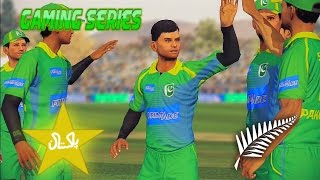 """GAMING SERIES"" PAKISTAN TOUR OF NEW ZEALAND 2016 - 3RD ODI"