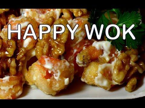 蜂蜜核桃蝦 Caramelized Honey Walnut Shrimps