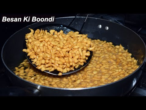 Homemade Boondi Recipe - Besan Ki Boondi for Dahi Boondi chaat - Special Ramadan Recipe