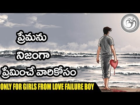 There is life after love failure – Special video on love failures Don't miss || Motivational video