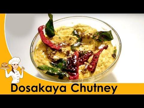 Dosakaya Pachadi | Easy to make Dosakaya Pachadi | Cucumber Pickle | Tasty Pickle To Make