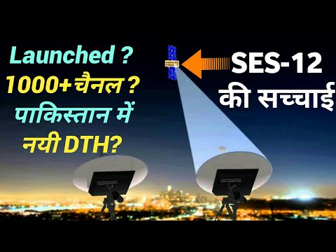 SES 12 की सच्चाई | 1000+ चैनल | SES 12 Satellite Launched | SpaceX Falcon 9 Launch of SES-12 to GTO