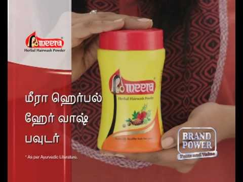 Meera Herbal Hair Wash Powder TVC : Tamil