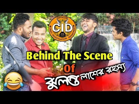 Xxx Mp4 দেশী CID বাংলা PART 28।Uncut Of Mystery Of Hanging Body। Free Comedy Video Online। New Funny Video 3gp Sex