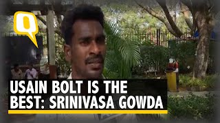 Not Possible for Me to Break Usain Bolt's Record: Srinivasa Gowda | The Quint