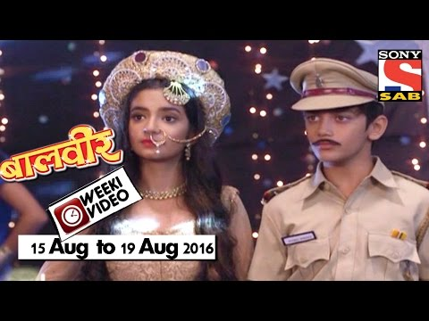 Xxx Mp4 WeekiVideos Baalveer 15 August To 19 August 2016 3gp Sex