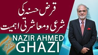 Subh E Noor | Shari and economical importance of Qaraz e Hasna | 10 Oct 2018 | 92NewsHD