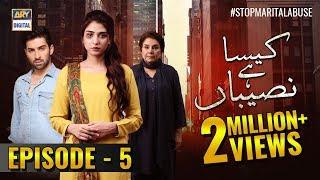 Kaisa Hai Naseeban Episode 5 - 23rd January 2019 - Ary Digital [subtitle Eng]