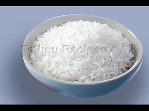 How to Make WHITE RICE Recipe in Telugu