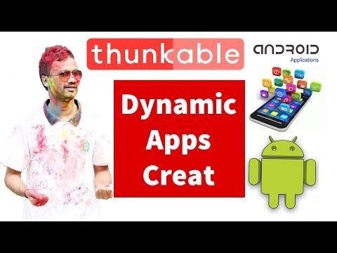 Thunkable full tutorial in bangla (part 13) Dynamic apps create basic concept