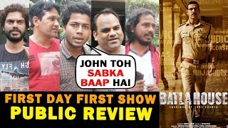 BATLA HOUSE PUBLIC REVIEW   First Day First Show   John Abraham