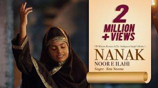 Noor E ilahi | Ritu Nooran | Gulshan Meer | Jassi Nihaluwal | Times Music Spiritual