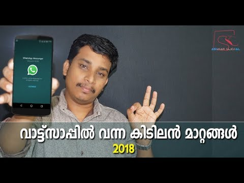 MOST NEW USEFUL WHATSAPP FEATURES - LATEST 2018