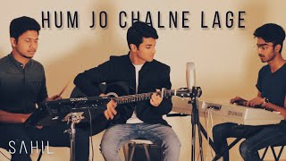 Hum Jo Chalne Lage (Aao Milo Chalo) - Jab We Met | Sahil Shajahan Cover
