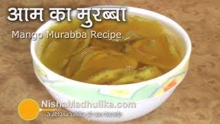 Aam ka Murabba recipe - Mango Murabba - Kairi ka Murabba