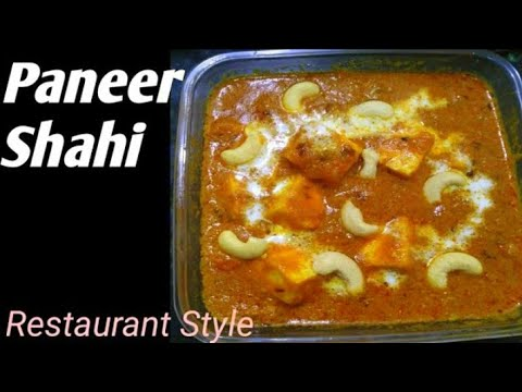 Paneer Shahi   Restaurant style dish   Shahi Paneer   How to make Shahi Paneer  