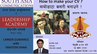 How To Make Your Cv In Nepali
