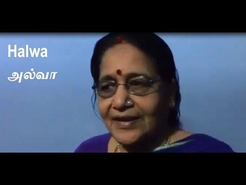 Halwa recipe in Tamil அல்வா