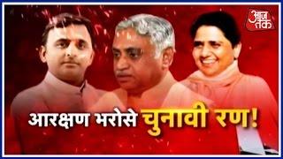 Halla Bol: Reservation Must End, Says RSS Ideologue Manmohan Vaidya