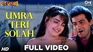 Khatra Khatra - Umar Teri Solah - Beqabu - Sanjay Kapoor & Mamta Kulkarni