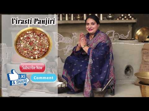 DRY FRUIT PANJIRI |  TRADITIONAL PUNJABI SWEET RECIPE | WINTER FOODS