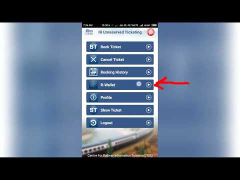How to book local train tickets online