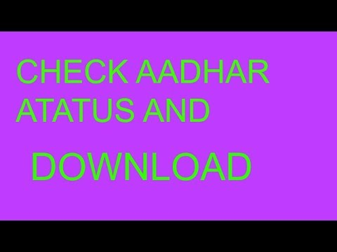 How to Check Aadhaar Status.