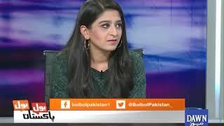 Bol Bol Pakistan - 19 October, 2017