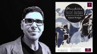 Exposition « Etendues » De Youssef Gharbaoui
