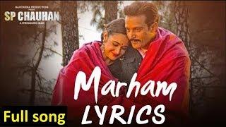 Marham Full Song | SP CHAUHAN | Sonu Nigam | Jimmy Shergill, Yuvika Chaudhary
