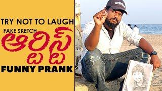 Fake Sketch Artist Prank | Pranks in Vizag |  Telugu Pranks | FunPataka