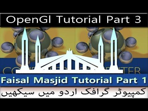 Opengl Tutorial C++ How to make Faisal Masjid 1/2 in Urdu and Hindi Part 3
