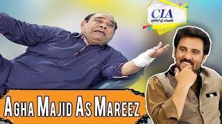 Mareez - CIA With Afzal Khan - 21 April 2018   ATV