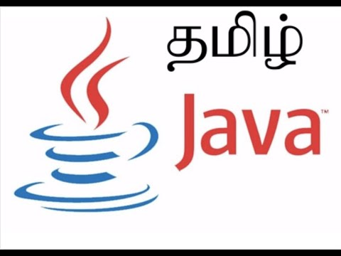 TAMIL HOW TO USE JAVA 8 STREAMS MAP DEMO