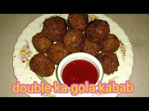 Double ka gola kabab | Aroma's Kitchen in Urdu |
