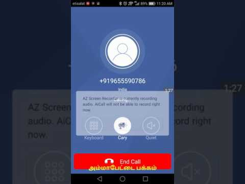 Unlimited Free Call 2017 Working 100% For Android