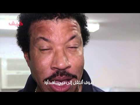 Interview with Lionel Richie behind stage in Dubai