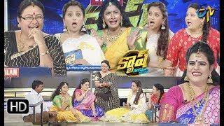 Cash | Srilakshmi, Jayalakshmi, Karatekalyani, Geethasingh | 25th May 2019 | Full Episode|ETV Telugu