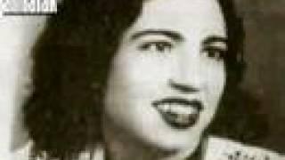 #x202b;هذا الحلو كاتلني يا عمة - لميعة توفيق Iraqi Song - Alhilo#x202c;lrm;