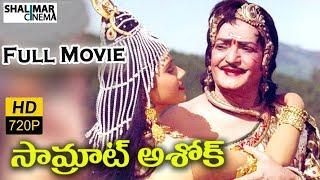Download Samrat Ashok Telugu Full Length Movie || N. T. Rama Rao, Mohan Babu, Vani Viswanath Video
