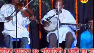 Kajol Dewan - Amai Kadale